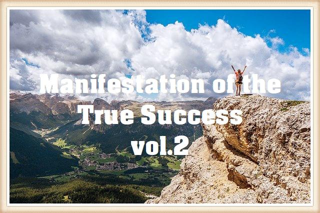 Manifestation of the True Success Vol.2